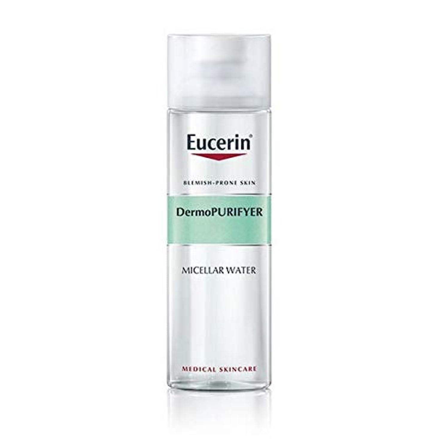 熟した学校教育アルコール[Eucerin ] オイルコントロールミセル水200ミリリットルDermopurifyerユーセリン - Eucerin Dermopurifyer Oil Control Micellar Water 200ml [並行輸入品]
