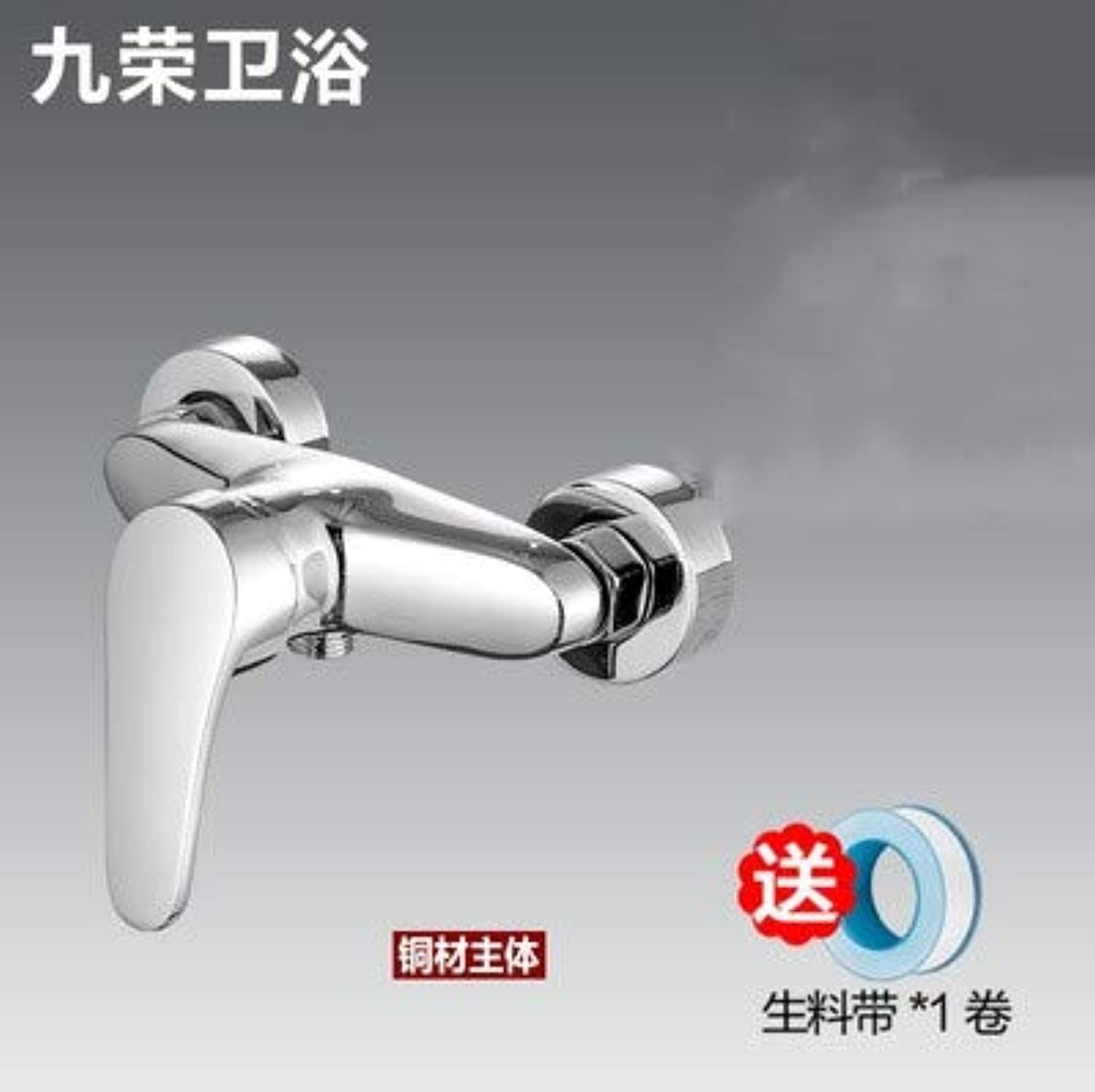 PajCzh Bathroom Fixturesbathtub Shower Faucet Wall Faucet Copper Hot And Cold Water Mixing Valve Bathroom Home Concealed Shower Set, Ordinary Type F (Single Faucet)