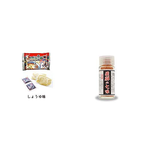 [2点セット] 飛騨高山ラーメン[生麺・スープ付 (しょうゆ味)]・手造り 飛騨の七味(15g)
