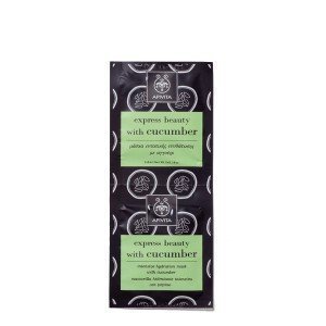 Express Beauty Mascarilla de hidratación intensiva con pepino por Apivita