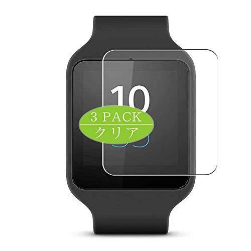 Vaxson 3 Stück Schutzfolie, kompatibel mit Sony Smartwatch 3 Smartwatch Hybrid Watch, Displayschutzfolie Bildschirmschutz Blasenfreies [nicht Panzerglas]