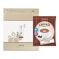 ギフト のし対応 かんたフェココアラテ&ほうじ茶セット ブルックス BROOK'S BROOKS