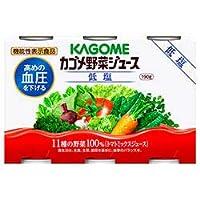 カゴメ 野菜ジュース 低塩(6缶パック)【機能性表示食品】 190g缶×30(6×5)本入×(2ケース)