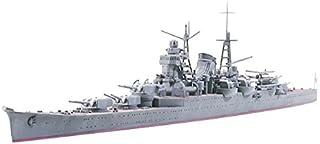 Amazon.es: maquetas barcos de guerra: Juguetes y juegos