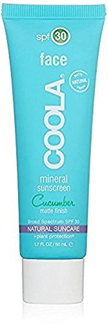 ブローミュート簡単なCOOLA Mineral Cucumber Face SPF 30(50ml)