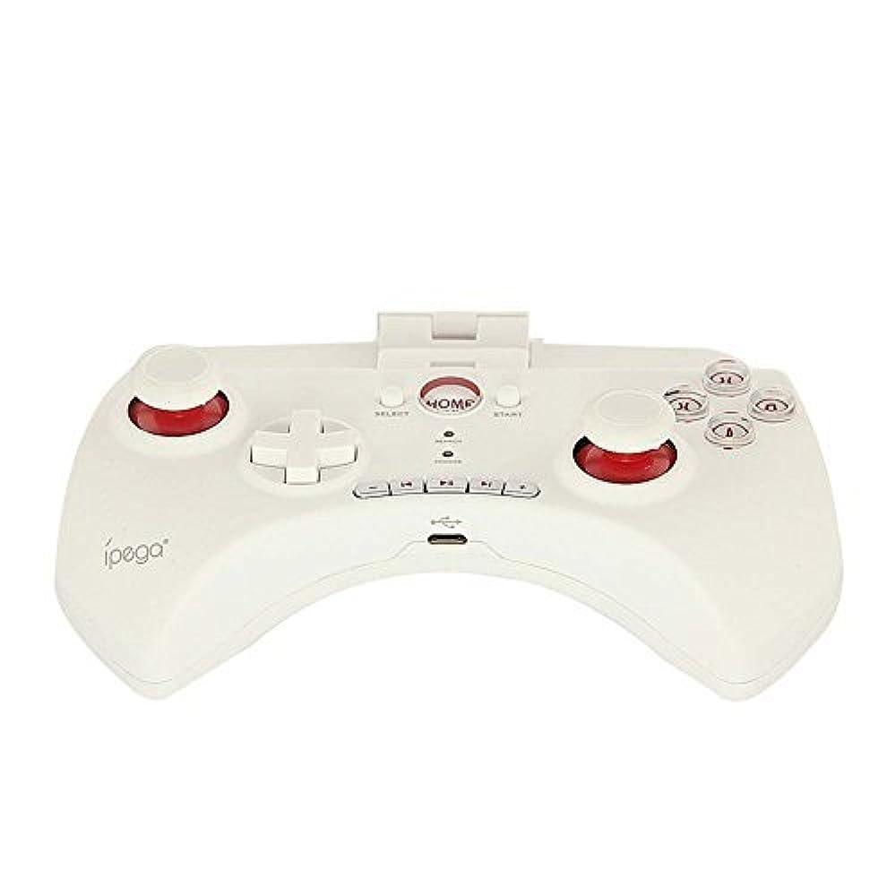 慎重風が強い褐色Emontek Wireless Bluetooth Game Controller Gamepad for iPhone iPad Android Samsung HTC Tablet PC(White) by Emontek [並行輸入品]