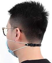 4本セット マスクフック マスクバンド 黒 補助バンド イヤーフックアジャスター フックベルト マスク 耳が痛くならない バンド 耳 痛くなりにくい マスク用 ズレ防止 長時間 快適 ストレスフリー 痛み軽減 便利グッズ
