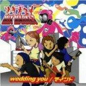 wedding you/マインド