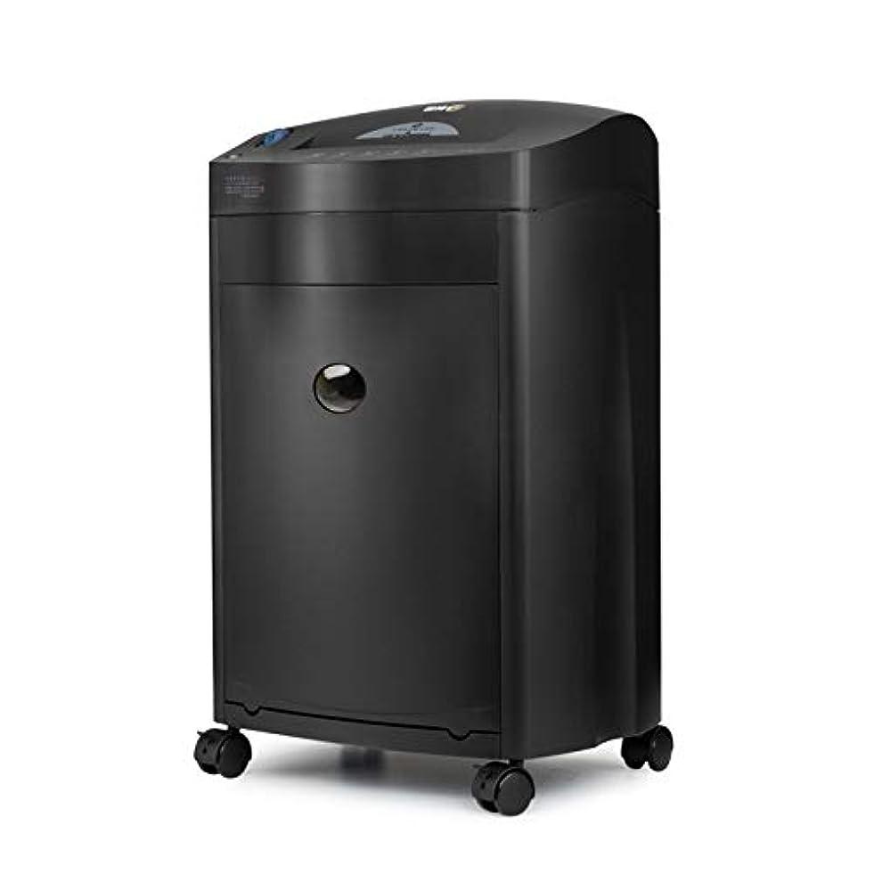戦略リル配送家庭用サイレントシュレッダー4段式シュレッダー移動式シュレッダー業務用大型シュレッダー27L大容量シュレッダー (Color : Black, Size : 41*32*62cm)