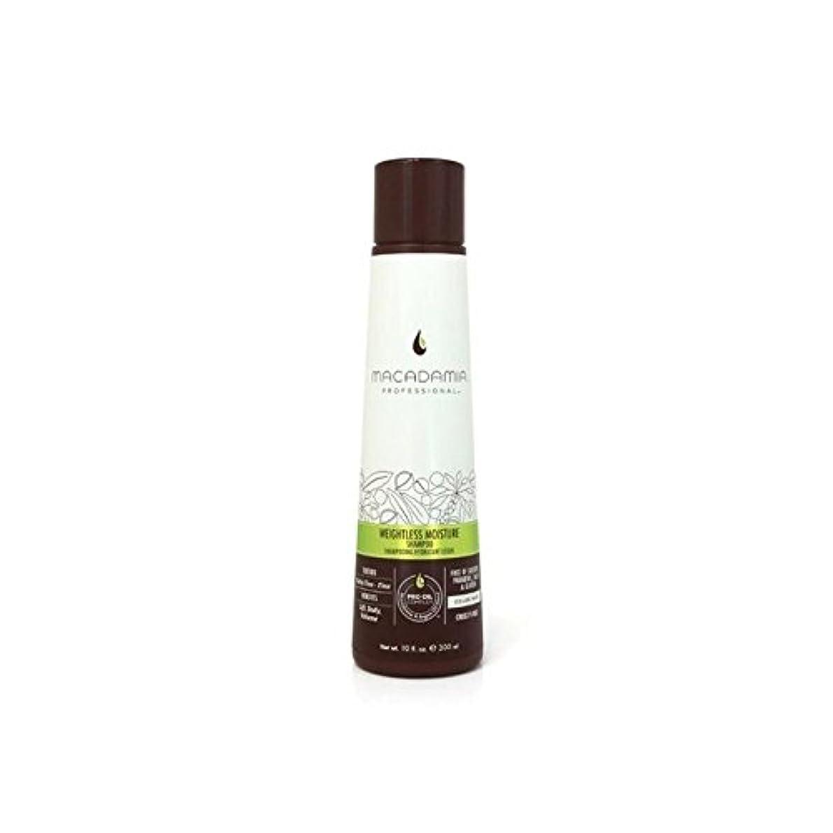 無限キャッシュ桁Macadamia Weightless Moisture Shampoo (300ml) (Pack of 6) - マカダミア無重力水分シャンプー(300ミリリットル) x6 [並行輸入品]