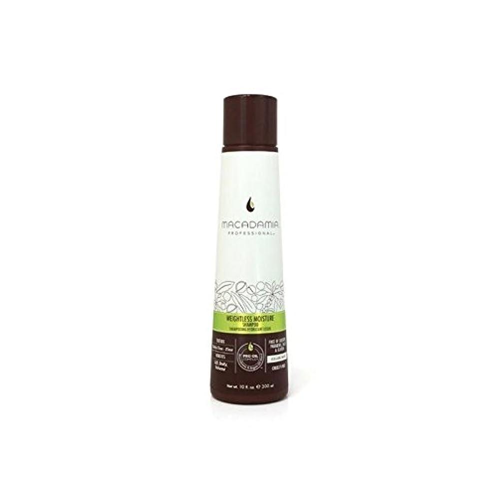 織機求人以下マカダミア無重力水分シャンプー(300ミリリットル) x4 - Macadamia Weightless Moisture Shampoo (300ml) (Pack of 4) [並行輸入品]