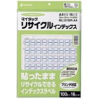 シヤチハタ ネーム9 既製 0136 飯倉 XL-9 0136 イイクラ