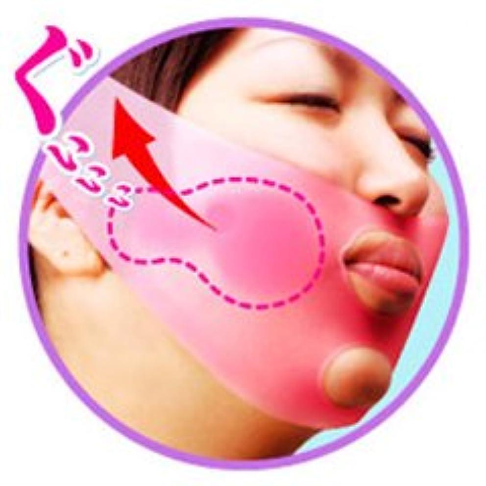 ベルピンポイント植生フェイシャルマスク「揉まれるフェイスマスク」