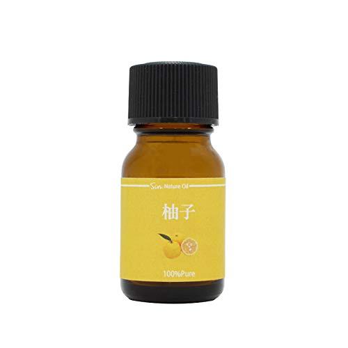 天然100% 柚子オイル (高知県産) 10ml エッセンシャルオイル アロマオイル ゆず 精油 ゆず油