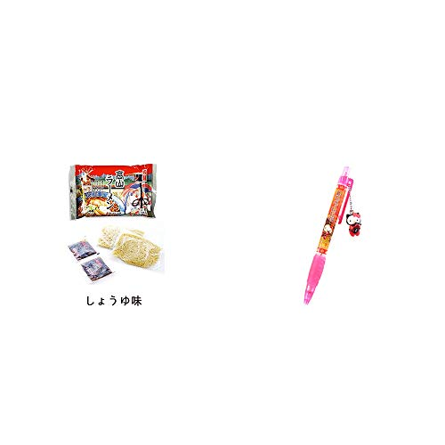 [2点セット] 飛騨高山ラーメン[生麺・スープ付 (しょうゆ味)]・飛騨さるぼぼだっこキティ シャープペン / 子宝・安産祈願 //