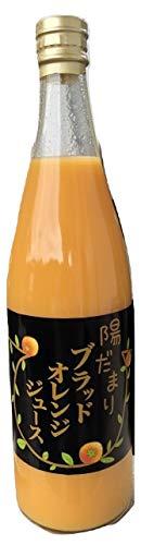 陽だまりファーム ブラッドオレンジジュース 国産 浜松市三ヶ日産 タロッコ 100% ストレート ジュース 720ml 1本