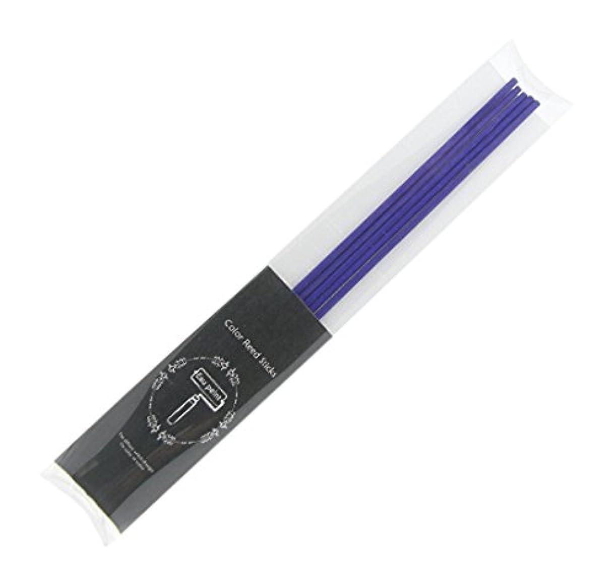 束冊子カフェテリアEau peint mais+ カラースティック リードディフューザー用スティック 5本入 パープル Purple オーペイント マイス