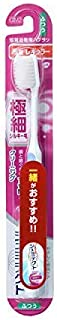 Schmitect Gentle periodontal care toothbrush Extra fine silky hair Thin regular (normal) 1 x 5 pieces