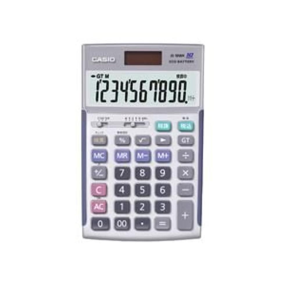謝る芽トークカシオ CASIO 本格実務電卓 10桁 ジャストサイズ JS-10WK 1台