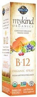 mykind Organics Organics B12 Spray, 2 Oz by Garden of Life (Pack of 2)