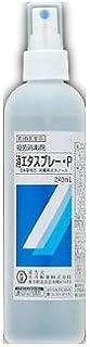 【第3類医薬品】消エタスプレー・P 240mL