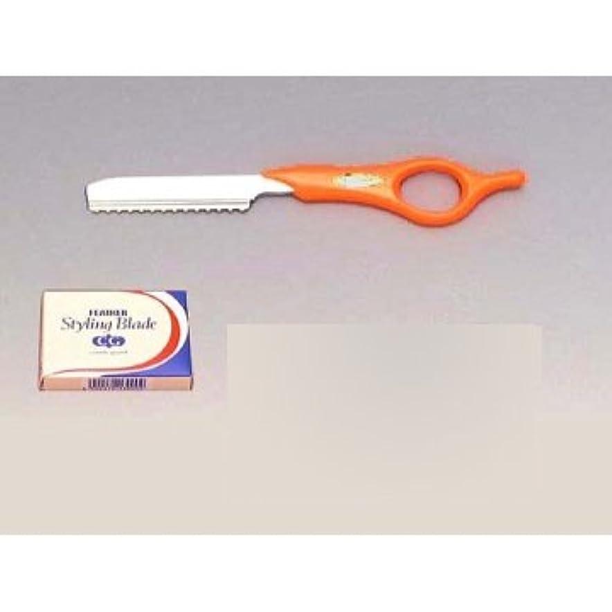 蓋バイオレット退化するフェザー スタイリングレザーS ショートタイプ SRS-R オレンジ