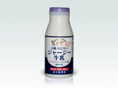 ジャージー低温殺菌牛乳 (200ml)