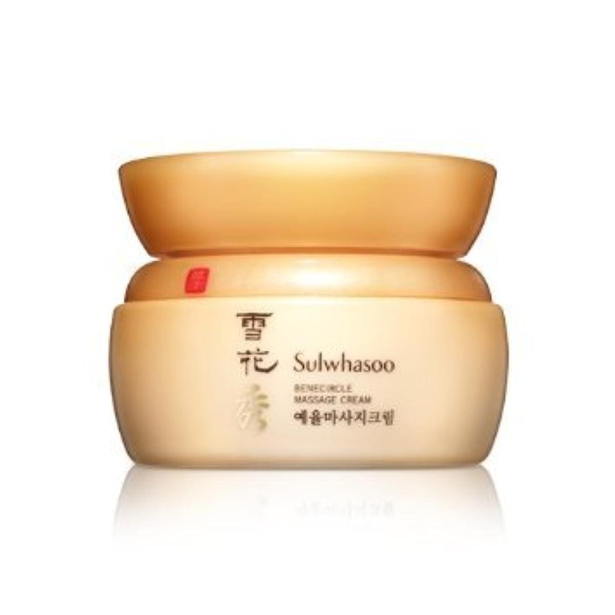 独裁者驚くべき工場[Sulwhasoo] Benecircle Massage Cream (Yae Yul Massage Cream) 180ml / FREE Gift Wrap![並行輸入品]