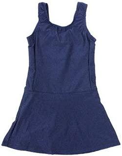 スクール水着(スカート付き) キッズ 女の子 ワンピース