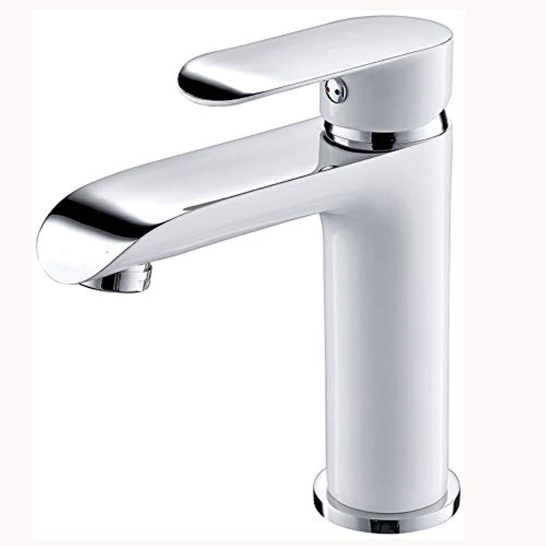 Becken Wasserhahn Unter Zhler Becken Wasserhahn Bad Waschbecken Wasserhahn Heie und kalte Mischbatterie, Wei + Chrom