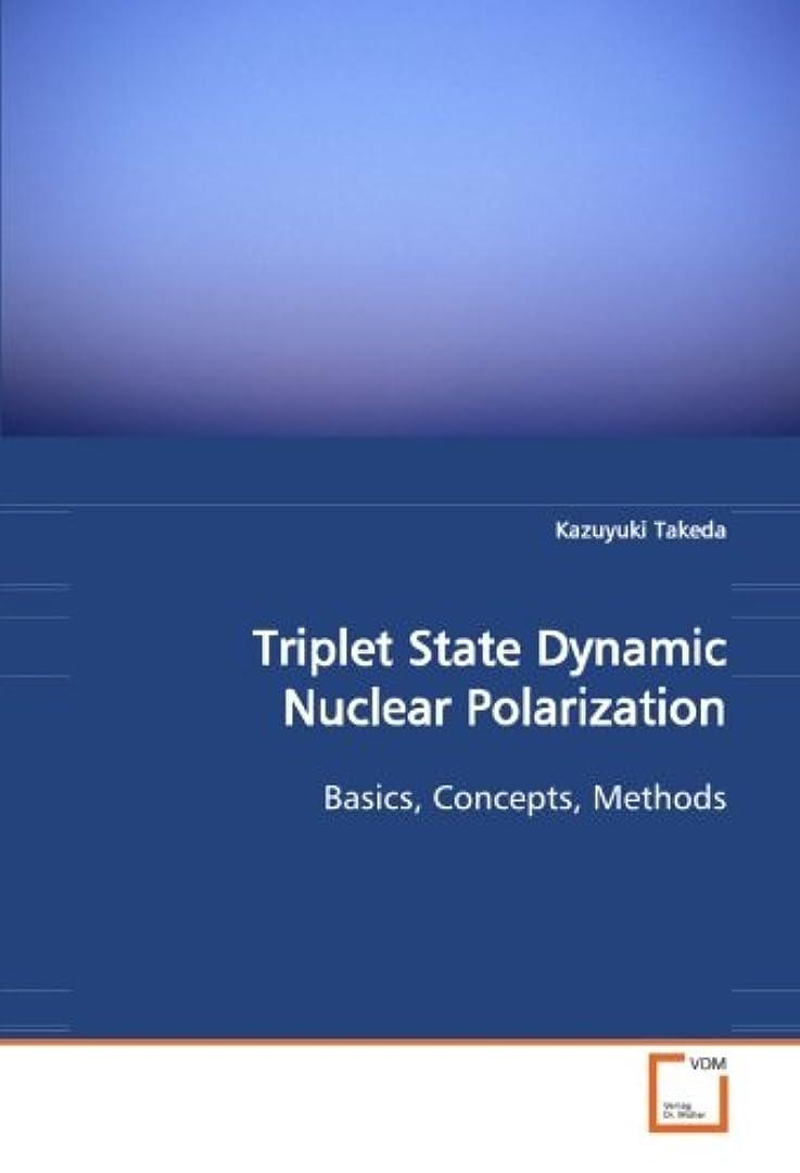 羊の均等に外科医Triplet State Dynamic Nuclear Polarization