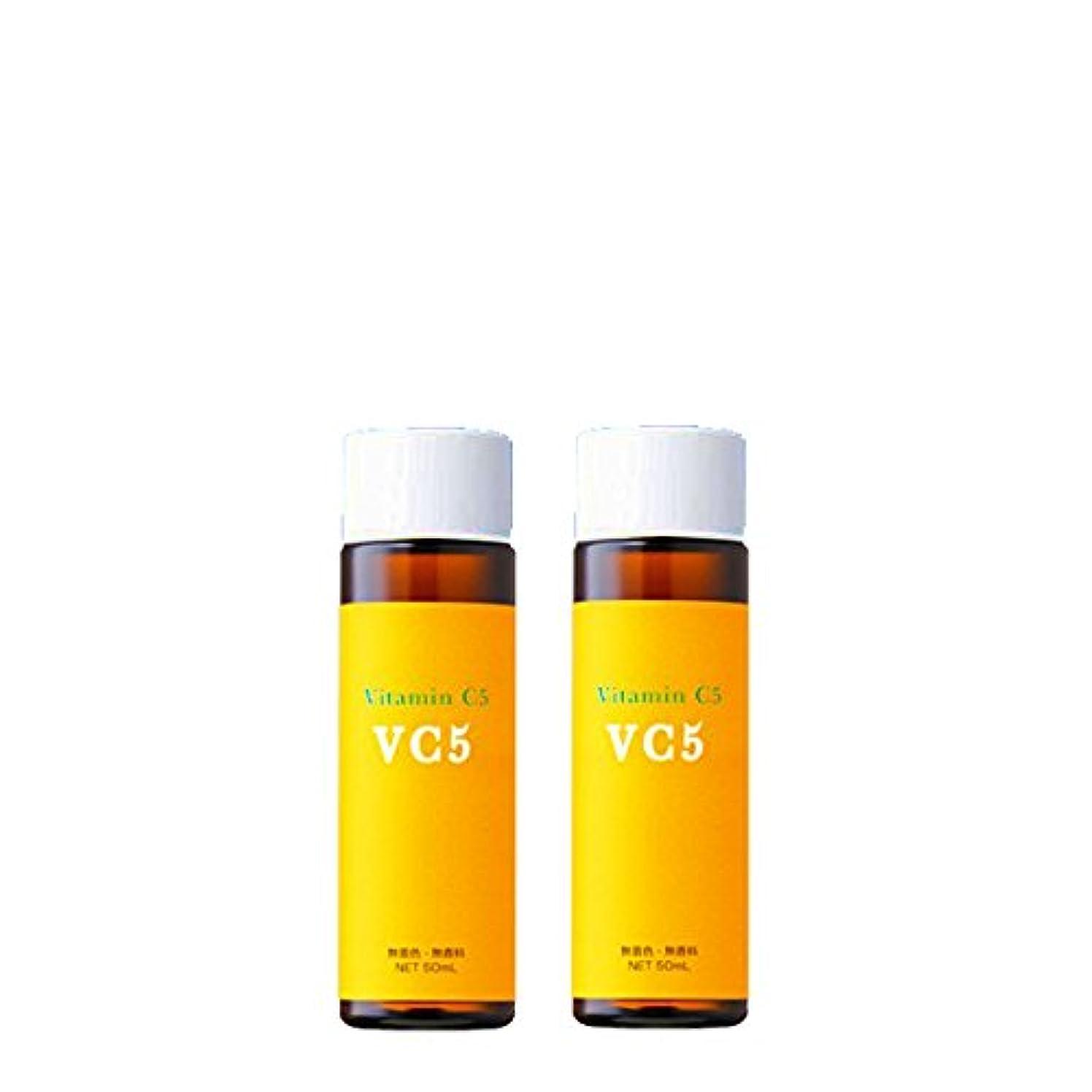 それによってアルコール後者エビス化粧品(EBiS) Cエッセンス(50ml2本セット) 原液 美容液 ビタミンC