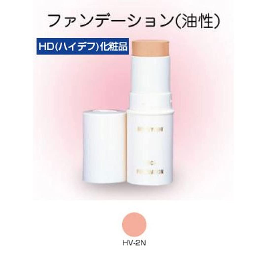 計画テニス壁スティックファンデーション HD化粧品 17g 2NR 【三善】