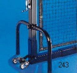 Court Equipment Portable Tennis Net Standard, 243