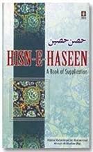 Hisn - e - Haseen (English ) By Allamah Muhammad Al-Jazri