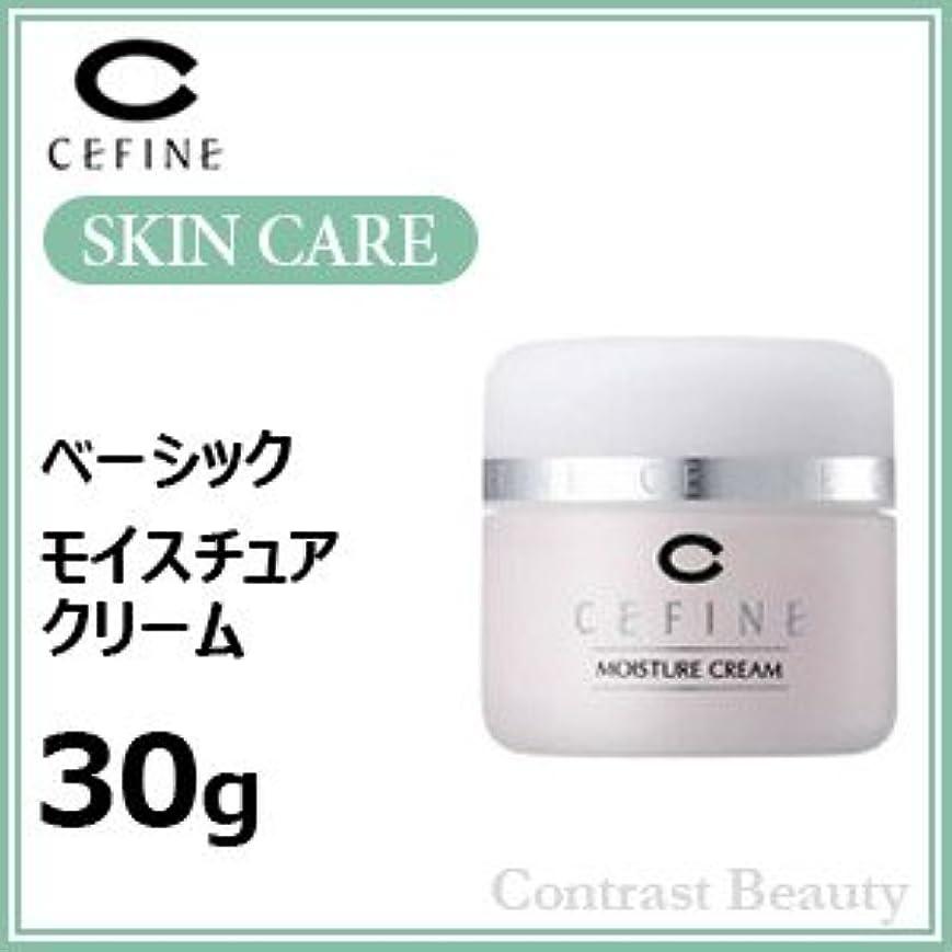繰り返すピル浴室【X3個セット】 セフィーヌ モイスチュアクリーム 30g CEFINE ベーシックシリーズ