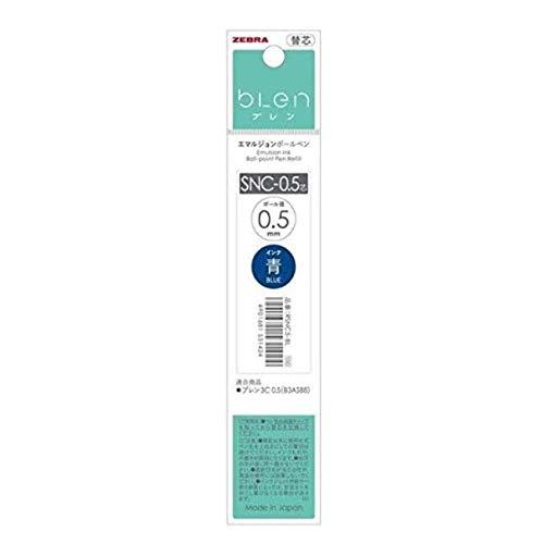ゼブラ エマルジョンボールペン替芯0.5mm 青 ブレン多色用 RSNC5-BL 【× 3 本 】