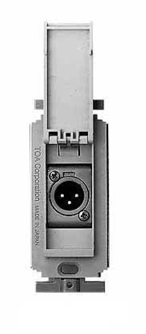 メディカル構成立方体TOA YM-3CM()マイク用コンセント キャノンコネクターXLM-3-32PCH-R 相当品 YM3CM