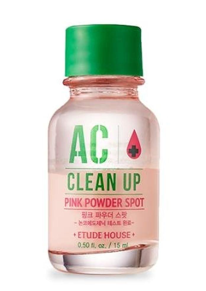 しわどんなときも憲法ETUDE HOUSE AC Clean Up Pink Powder Spot 15ml エチュードハウスACクリーンアップピンクパウダースポット [並行輸入品]