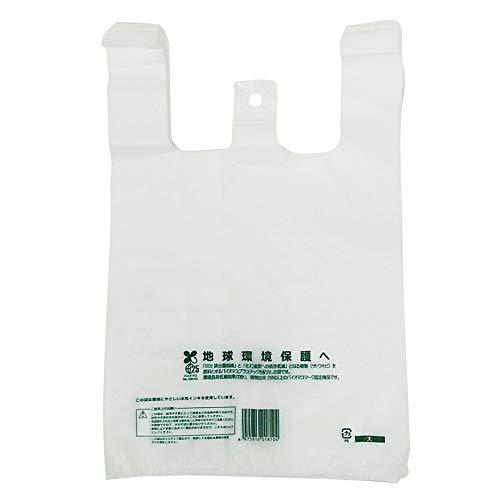 弁当袋 (乳白) バイオNNパック 大 450 (250) ×400mm 100枚入 22231