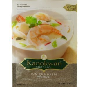 Kanokwan Tom Kha Paste San Francisco Mall X 6 Pack Special price for a limited time 50g
