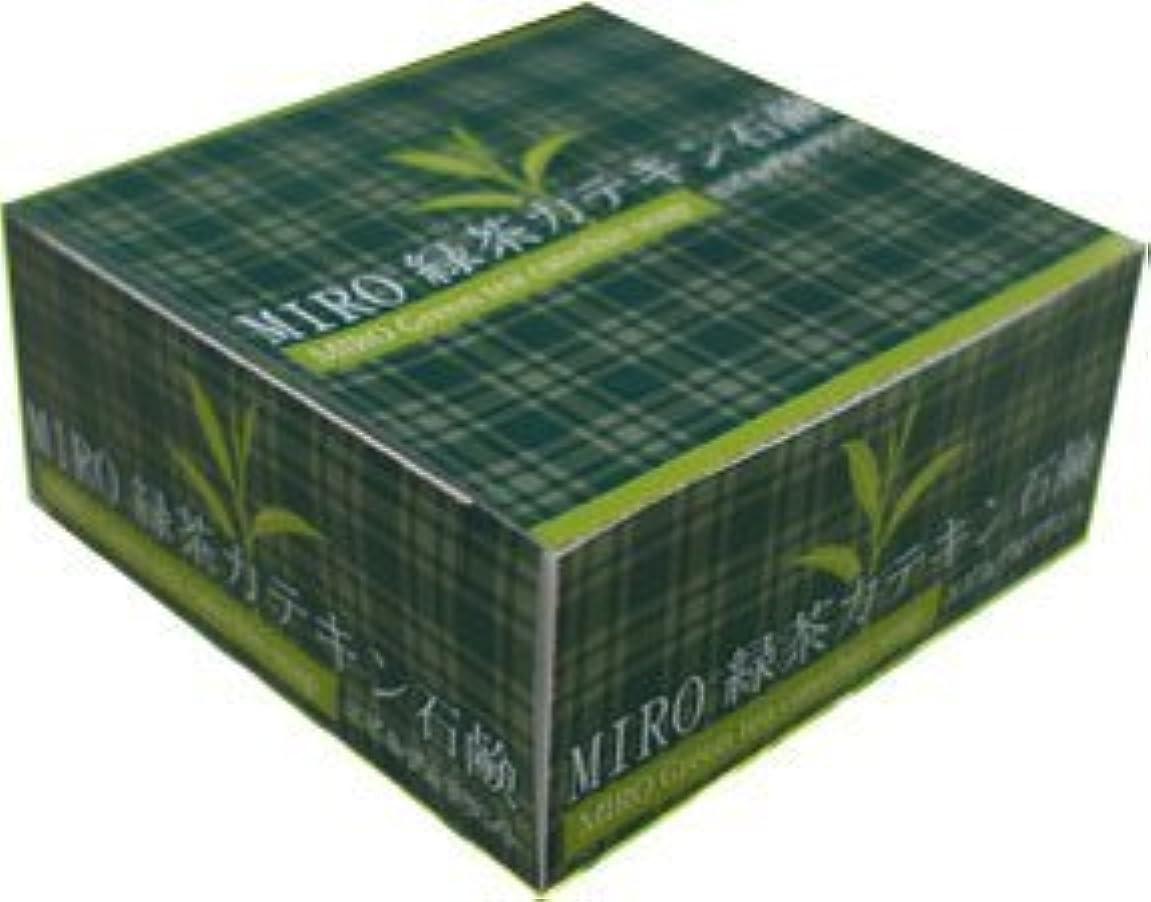 高度な霜同意する【MIRO 緑茶カテキン石鹸】 wm