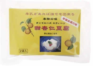 ハルエ 甜杏仁豆腐 23g×2袋(4人分)