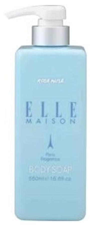 ガイドライン襟エーカー熊野油脂 ELLE MAISON ボディソープ 本体 550ml