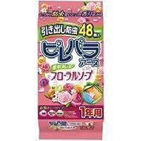 【アース製薬】ピレパラアース 柔軟剤の香り フローラルソープ 引き出し用 1年防虫 48個 ×3個セット