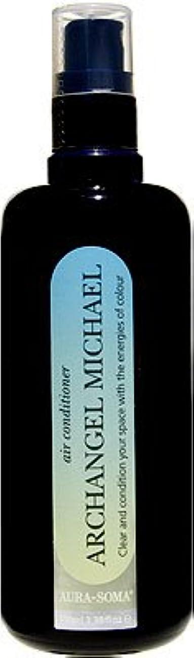 陸軍シダロゴオーラソーマ 大天使エアコンディショナー 100ml  ミカエル 「神との協力関係に入るために、個人の意志を神の意志に明け渡す」