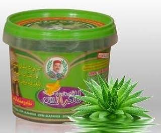 Premium Pure Moroccan Black Soap -ALOE VERA- 300g صابون مغربي أصلي بالصبارللبشرة الحساسة