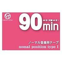 (まとめ)VERTEX カセットテープ90分(片面45分)インデックスカード付 VC-90【×10セット】ds-1763092ata