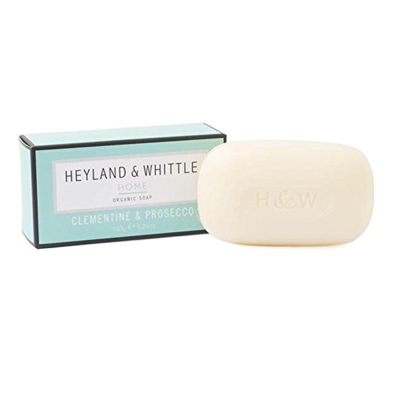 再開クレタイライラする&削るホームクレメンタイン&プロセッコ有機石鹸150グラム x4 - Heyland & Whittle Home Clementine & Prosecco Organic Soap 150g (Pack of 4) [並行輸入品]