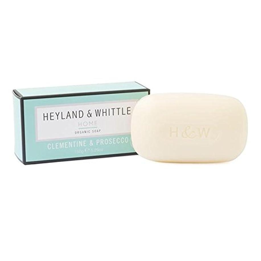 する必要がある変わる放射性&削るホームクレメンタイン&プロセッコ有機石鹸150グラム x2 - Heyland & Whittle Home Clementine & Prosecco Organic Soap 150g (Pack of 2) [並行輸入品]